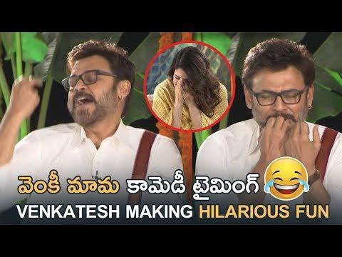 Venkatesh Making Hilarious Fun | Fun and Frustration | TFPC