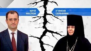 Дебати на Думській. Юрій Маслов VS Ігуменя Серафима, 11.12.2018