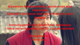(OST Gu Family Book) Suzy (Miss A) - Don't Forget Me [ENG - ROMANIZATION]