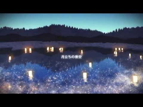 『プラネタリウム Planetarium』歌ってみた【花たん Hanatan】