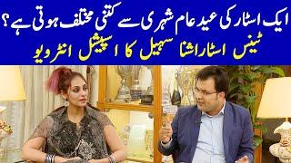 Bolta Lahore Eid Special   22 July 2021   Lahore Rang