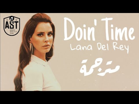 Lana Del Rey - Doin' Time | Lyrics Video | مترجمة