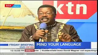 Mind Your Language: Pronunciation 101