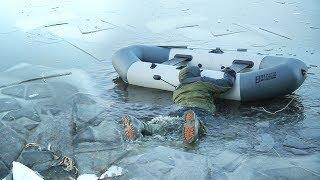 Первый лед 4! Провалился под лед, спасаюсь ЛОДКОЙ!!! Тестируем зимние костюмы поплавки для рыбалки.