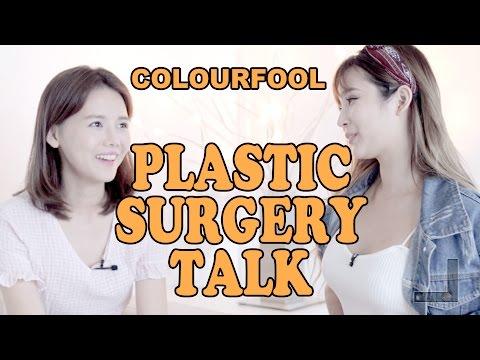 Kung magkano ang plastic surgery sa kanyang dibdib sa Taylandiya