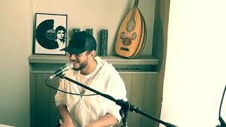 تحميل اغاني SAAD LAMJARRED - AKHEDNI MAAK ( COVER ) - ( COVER ) سعد لمجرد - خدنى معك 2019 MP3