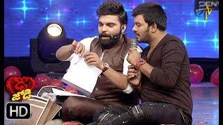 Sudheer | Pradeep | Funny Joke | Dhee Jodi | 28th November 2018 | ETV Telugu HD