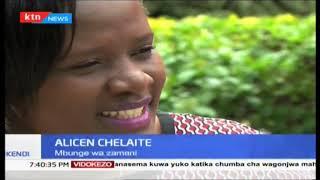 Wako Wapi: Zamu ya Bi. Alicen Cheleite