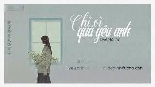[Vietsub + Pinyin] Chỉ vì quá yêu anh 只是太爱你 - Đinh Phù Ny 丁芙妮