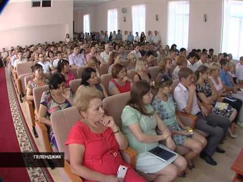 Новости курорта от 27.08.2014 г.
