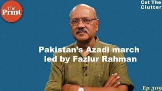 Who is Maulana Fazlur Rehman, his Azadi march & why Pak Army-Imran 'hybrid' govt is jittery