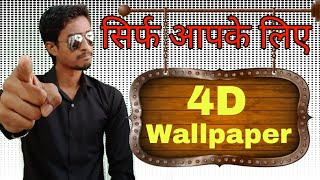 preview picture of video 'A totally different multi-dimensional 4D live wallpapers collection!'