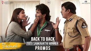 Watch  Ala Vaikunthapurramuloo Sankranthi Winner Promos Back to Back  Book Tickets - https://bookmy.show/AlaVaikunthapurra...  Ala Vaikunthapurramuloo features Allu Arjun, Pooja Hegde in lead roles. Directed by Trivikram Srinivas & Produced by Allu Aravind & S. Radha Krishna(chinababu).  #AVPLSankranthiWinner  Cast & Crew: Starring: #AlluArjun, Pooja Hegde Co-Starring: Tabu, Nivetha Pethuraj, Rajendra Prasad, Jayaram, Samuthirakani, Sushanth, Vennela Kishore, Sunil, Navdeep, Brahmaji, Murali Sharma, Rahul Ramakrishna, Harsha Vardhan, Sachin Khedekar VFX Supervisor: Yugandhar T Editor: Navin Nooli Art Director: A.S. Prakash Cinematography: P.S Vinod Stunt Director's: Ram - Lakshman Music: Thaman S Executive Producer: PDV Prasad Producers: Allu Aravind - S. Radha Krishna(Chinababu) Banners: Haarika & Hassine Creations & Geetha Arts  ► Subscribe: http://bit.ly/HaarikaHassineOfficial ► Like: https://facebook.com/HaarikaHassineOfficial ► Follow: http://instagram.com/HaarikaHassineOfficial ► Follow: https://twitter.com/HaarikaHassine