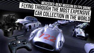 Mercedes Benz Museum // Cinematic FPV in 4K