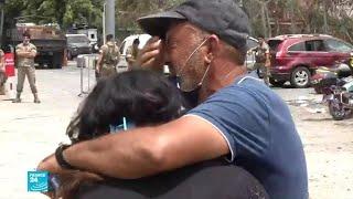 """لبنان: """"لعله يخرج من تحت التراب"""".. عائلات المفقودين لاتزال تنتظرأمام مرفأ بيروت بحثا عن بصيص أمل"""