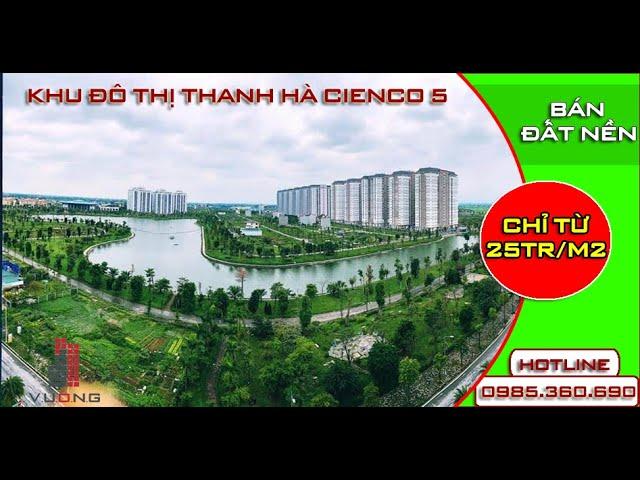 Hồ Điều Hoà Khu Đô Thị Thanh Hà Cienco5