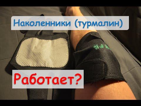 Боль в правом боку поясницы и температура