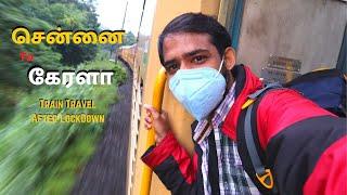 Chennai To Kerala After Lockdown | Alleppey Express | Tamil Travel Vlog | Roadside Ambanis