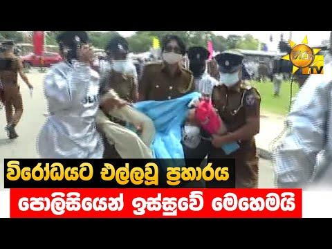 பிணையில் விடுதலையான ஜோசப் ஸ்டாலின் உட்பட 16 பேர் தனிமைப்படுத்தலுக்கு!