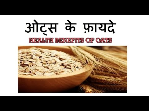 , title : 'ओट्स खाने के फ़ायदे, Health Benefits of Oats in Hindi | Oats for weight loss & Healthy Heart'