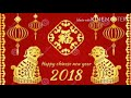 Song Khmer for Happy Chinese New Year 2018 is dog wish you good healthy