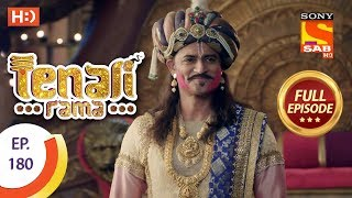 Tenali Rama - Ep 180 - Full Episode - 15th March, 2018