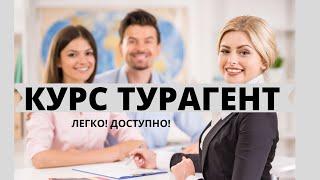 Светлана Блиндер