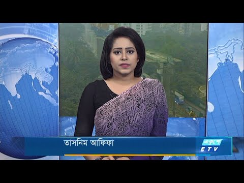 09 AM News || সকাল ০৯টার সংবাদ || 20 January 2021 || ETV News