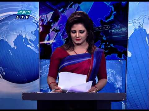 11 PM News || রাত ১১টার সংবাদ || 01 May l 2021 || ETV News