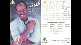 تحميل اغاني Talaat Zain - Khalek Faker / طلعت زين - خليك فاكر MP3