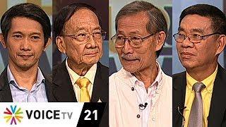 Wake Up News - ประเมินผลสอบ กกต. จัดการเลือกตั้ง 62