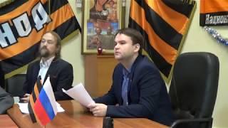 """Дискуссия в партии """"Национальный курс"""" по идеологии"""