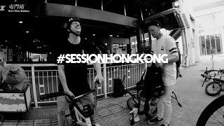 #SESSION HONG KONG 2016