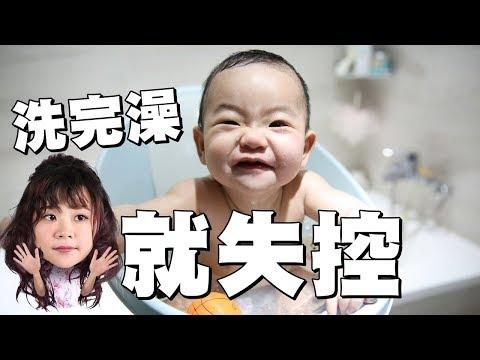 【蔡桃貴】每天洗完澡,都要失控奮戰!(8M16D)