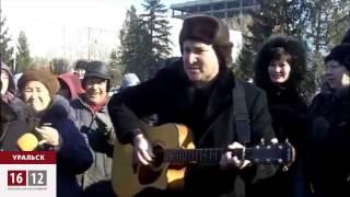 Жанат Есентаев на митинге в г. Уральск / 1612