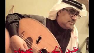 تحميل اغاني عبد الحميد محمد أخاف أحجي و عليا الناس شيقولون MP3