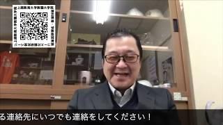 片桐研究室紹介ビデオNo.17 研究室で何ができるか。