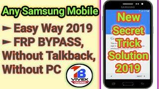 samsungfrpbypass - ฟรีวิดีโอออนไลน์ - ดูทีวีออนไลน์ - คลิป