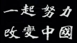 2017 02 06肖仲华《从富田事变到陕北肃反》