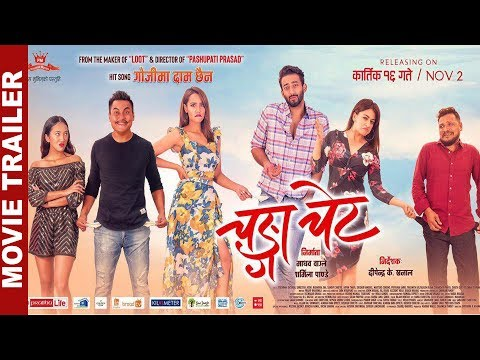 Nepali Movie Changa Chet Trailer