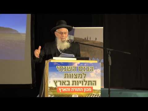 הרב יעקב אריאל: החובה לתרום כליה