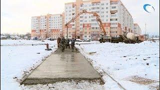 В парке Юности началось бетонирование дорожек