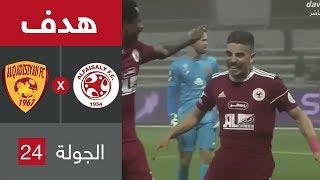 هدف الفيصلي الثاني ضد القادسية (لويس غوستافو) في الجولة 24 من دوري كأس الأمير محمد بن سلمان
