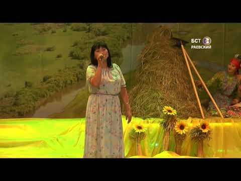 Работники районного социально-культурного центра поставили концерт