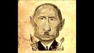 Путин Антихрист.