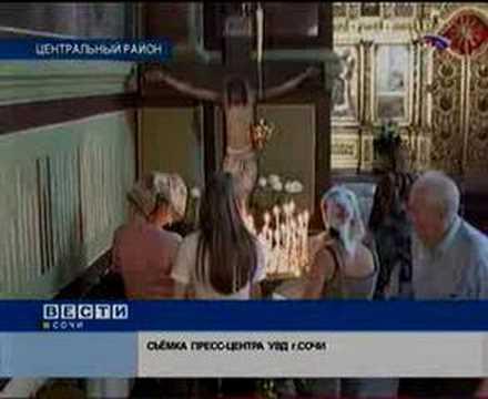 Храм в пензе на московской