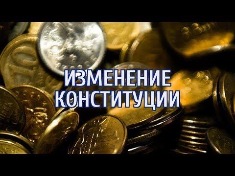 🔴 В России снова начнут индексировать пенсии работающим пенсионерам