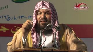 Sheikh Meraj Rabbani  33rd All India Ahle Hadees Conference