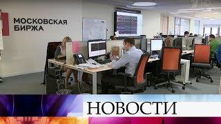Рейтинговое агентство «Фитч» опубликовало позитивный прогноз по кредитному рейтингу России.