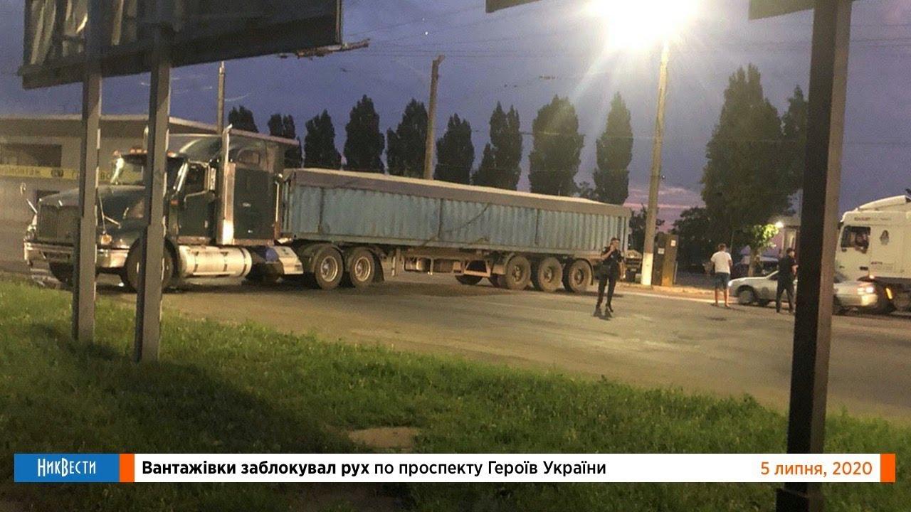 На въезде в Николаев образовалсь пробка в 5 км